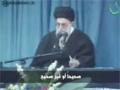 [01] المغناطيسية الحسينية يوم الأربعين الامام الخامنئي Farsi Sub Arabic