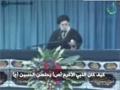 [03] المغناطيسية الحسينية يوم الأربعين الامام الخامنئي Farsi Sub Arabic