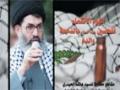 السيد هاشم الحيدري - اليوم الانتماء للحسين  بالدمعة والدم - Arabic