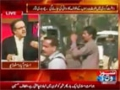 Dr shahid masood discussion on Imam Khumaini Leadership - Urdu