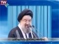 [29 aban 1394] Tehran Friday Prayers حجت الاسلام خاتمی - خطبہ نماز جمعہ - Farsi