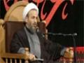 [04] آرامش و نقش آن در زندگی و عوامل ایجاد و حفظ آن - Farsi