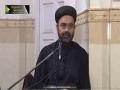 [Majlis 09] Aulad E Imam Hasan(A.S.) Qabal Aur Baade Az Karbala - H.I. Maulana Mohd Ali - 22nd Nov 2015 - Urdu