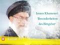 Imam Khamenei - Besonderheiten des Duas - حضرت ايت الله خامنه اي  درباره  دعا - Farsi