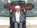[09] [Dars] Hussaini Thereek Aur Uske Asraath - Moulana Akhtar Abbas Jaun - Urdu