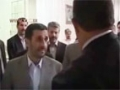 Chavezin Meşhedi Ziyareti - Turkish