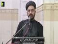 [Majlis 10-Last] Aulad E Imam Hasan(A.S) Qabal Aur Baade Az Karbala - Maulana Mohd Ali - 22nd Nov 2015 - Urdu