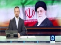[25 November 2015] Iran Leader: The Palestinian Intifada has started in occupied West Bank - English
