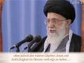 Imam Khamenei - Die Mängel anderer ersuchen - Farsi sub German