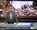 [27 Nov 2015] At least 7 killed in latest Saudi airstrikes in Ta\'izz province - English