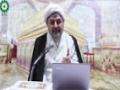[01] Lecture Tafsir AL-Quran - Surah  Maarij  - Sheikh Bahmanpour - English