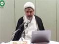[02] Lecture Tafsir AL-Quran - Surah  Maarij  - Sheikh Bahmanpour - English