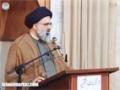 [27th Nov 2015] Khutba-e-Namaz-e-Jumaa - Aamal wa Ibadat - Ustad Syed Jawad Naqvi - Urdu