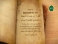 [30/40] Hadith Series of Imam Al-Husain (as) - English