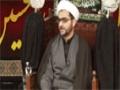 [02] Seerat e Imam Sajjad A.S - Sh. Muhammad Hasnain - Muharrum 1437-2015 - English And Urdu