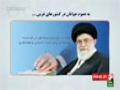 نامه دوم رهبر انقلاب به جوانان غربی - Farsi