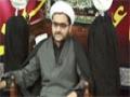 [03] Seerat e Imam Sajjad A.S - Sh. Muhammad Hasnain - Muharrum 1437-2015 - English And Urdu