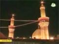كربلاء المقدسة تحتضن الملايين من عشاق الامام الحسين ع - Arabic