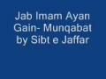 07-Sura Al-Fatir- By Agha Ali Murtaza Zaidi-Urdu