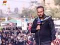 [LIVE] In Karbala بخش 1 - کربلا - Farsi