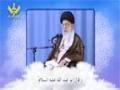 [07] شرح حدیث زندگی - بہترین وراثت- رہبر معظم - Farsi Sub Urdu