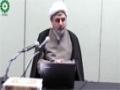 [03] Lecture Tafsir AL-Quran - Surah  Maarij  - Sheikh Bahmanpour - English