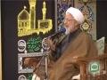 Iran-Ayat ullah Jawwad aamli Moharram Majlis-Persian-part 11-B