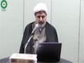 [04] Lecture Tafsir AL-Quran - Surah  Maarij - Sheikh Bahmanpour - English