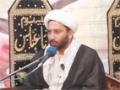 [03] Paigham e Imam Hussain (A,S) - Maulana Sakhawat Qummi - Muharram 1437/2015 - Islamabad - Urdu