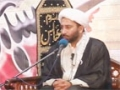 [04] Paigham e Imam Hussain (A,S) - Maulana Sakhawat Qummi - Muharram 1437/2015 - Islamabad - Urdu