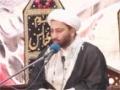 [05] Paigham e Imam Hussain (A,S) - Maulana Sakhawat Qummi - Muharram 1437/2015 - Islamabad - Urdu