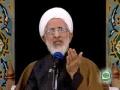 Iran-Ayat ullah Jawwad aamli Moharram Majlis-Persian-part 9-B