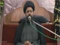 [06] Tashiyyo Aur Khurafat Ki Jang - Maulana Ali Afzaal - 29 Nov 2015/1437 - New Rizvia, Karachi - Urdu