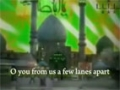 Imam Mahdi (a s ) - You are that sense of loneliness that is always with me - English