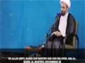 H.I. Alireza Panahian Ramadan 2012 - Part 4 with English Subtitles