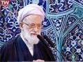 [13 azar 1394] Tehran Friday Prayers آیت اللہ امامی کاشانی - خطبہ نماز جمعہ - Farsi