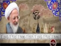 [07] در حریم آفتاب - عظمت ایمان بر کعبه مقدم است - Farsi