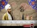 [10] شهادت امام حسین در راه امر به معروف و نهی از منکر - Farsi