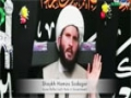 [Clip] Shaykh Hamza Sodagar | Imam Ridha (as)\\'s Role in Government - English