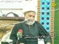 [01] Imamat Islam Ki Bunyad - Maulana Ghulam Abbas Raesi - Safar 1437/2015 - Jamia Raza, Islamabad - Urdu