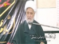 [02] Imamat Islam Ki Bunyad - Maulana Ghulam Abbas Raesi - Safar 1437/2015 - Jamia Raza, Islamabad - Urdu