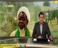 [13/12/2015] 'Nigeria captura a Al-Zakzaky para reprimir derechos de chiíes' - Spanish
