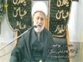 [01] Tauheed - Maulana Ghulam Abbas Raesi - Safar 1437/2015 - Rawalpindi 2015 - Urdu
