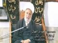 [02] Tauheed Dar Aamal - Maulana Ghulam Abbas Raesi - Safar 1437/2015 - Rawalpindi 2015 - Urdu