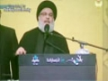 Pt 6 - Israel is an American tool : Middle East 101 with Hassan Nasrallah - English Subtitles