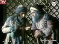 فیلم سینمایی بوعلی سینا (ابوعلی سینا) - 1366 - Farsi