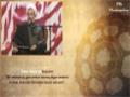 Dinimizin şirinliyi - Ustad Pənahian - Farsi sub azeri