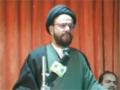 [Short Clip] 18 Factors to Prepare Your self for Zahoor-e-Imam a.s - Maulana Syed Zaki Baqiri - April 1426-2005 - Urdu