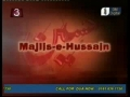Moulana syed jan ali shah kazmi - Unity among Shias -Part 4- Urdu