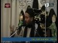 Moulana syed jan ali shah kazmi - Unity among Shias -Part 1- Urdu